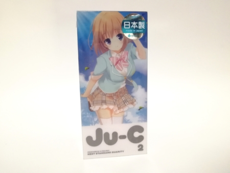 Ju-C2のパッケージ