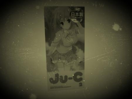 Ju-C2をおすすめできない人