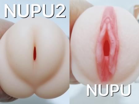 NUPUとNUPU2の挿入口比較