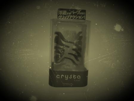 TENGA crysta Leafをおすすめ出来ない人