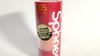 TENGA Spinner BEADS5(テンガスピナー・ビーズ)のパッケージ
