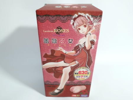 ラビアンローゼズ薔薇乙女のパッケージ