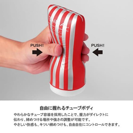 テンガチューブカップ