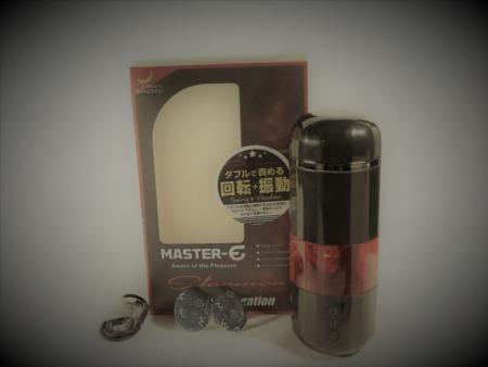 MASTER-E Stormer(マスターイー ストーマー)をおすすめできない人