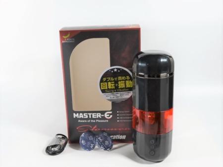 MASTER-E Stormer(マスターイー ストーマー)の中身